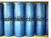 高品質香料級肉桂酸乙酯     CAS:103-36-6