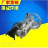 河北潜水搅拌机 不锈钢潜水搅拌机 南京建成厂家直销