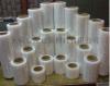 无锡缠绕膜50cm pe拉伸缠绕膜 工业包装pe薄膜 厂家直销