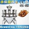 颗粒自动称重机 粉末调料杂粮自动称重 定量分装罐装机