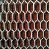 幕墙网 装饰网 铝板装饰网 建筑装饰网厂家定制