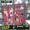 深圳军博自动复位打枪打靶射击气炮枪设备目标靶牌 小鸟靶牌