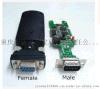 RS232百米距离蓝牙串口适配器 公头外置天线转蓝牙串口适配器