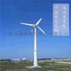 风力发电机哪家好?晟成500为风力发电机 低风速
