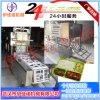 全自動快餐盒封口機,快餐鋁箔盒封蓋機伊佳諾廠家定制