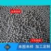 供應各種規格碳鋼鋼珠 鋼球 出廠價直銷