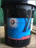 TOTAL HM 46 32 68 100工程机械专用抗磨液压油