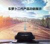 车萝卜carrobotC2尊享版智能驾驶车载机器人