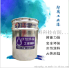 水性防腐底漆 工业防腐水性漆 挂车喷漆专用水漆 水性底漆