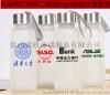 磨砂广告杯定制玻璃杯马克杯促销礼品杯订制logo印字磨砂瓶水杯子