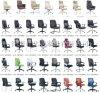 会议椅会客椅、会客椅、会议椅、网布会议椅、办公椅职员椅、办公职员椅