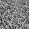 低硫焦炭厂家-山东邹平金光焦化