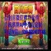 棋牌游戏开发定制四川湖南麻将自创房间游戏APP