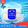 氢水理疗仪-电解水足浴仪-离子足浴仪-足浴理疗仪