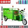 樑玉璽工廠車間用電動保潔車(雙桶)