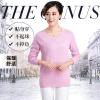 新款打底短款圆领针织衫毛衣女套头修身秋冬季内搭羊绒衫批发