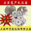 河北瑞峰大蒜原种根系发达产量高