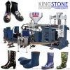圆盘式双色塑胶雨鞋套鞋水鞋生产机械设备生产线