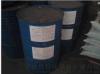 進口PVC防黴殺菌劑