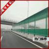 长期供应高速声屏障、公路隔音屏、道路专用高强降噪声屏障