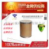 厂家直销 三硬脂酸甘油酯(氢化油) 555-43-1 三脂蜡酸甘油酯