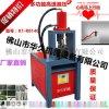 华久机械高速液压方管切断机械模具厂家直销