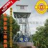 专业厂家制作公园景区观光塔5米-30米精工细作卓越品质值得你信赖