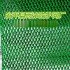 天津防风抑尘网厂家、柔性防尘网安装、钢结构防尘网施工队