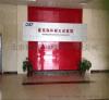 18 20 25 28 30 32灌注型防火玻璃北京厂家