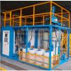 纸箱厂印刷厂水性油墨印刷废水处理设备,油墨废水处理设备