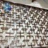 江门304玫瑰金不锈钢屏风生产商