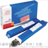 原装进口瑞士奥林康FLEXAL 80/E8010-G 纤维素焊条
