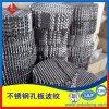 125Y/250Y金属孔板波纹填料 不锈钢规整填料萍乡科隆直销