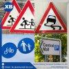 三角形道路安全交通标志牌警告牌