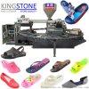 塑胶拖鞋吹气成型机械设备
