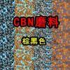 CBN850立方氮化硼多晶磨料和微粉 氮化硼粉末 富耐克超硬材料