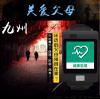 工厂直销 老人健康手表 血压测量 心电测试 GPS定位 电话智能手表