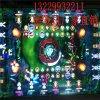 排山倒海游戏机 平板8人游戏机 昌盛游戏机