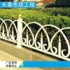 批發CPG-07豪華型草坪護欄高速公路鍍鋅道路護欄隔離帶防撞護欄