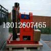 矿用ZLJ250坑道钻机、探水钻机、ZLJ系列煤矿用坑道钻机