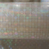 博采镭射BC-16镭射防伪膜
