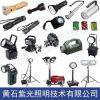 YJ1015_YJ1015_YJ1015微型防爆頭燈