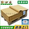 双面 防滑纸 涂层 Grip Sheet防滑纸垫 纸板 纸皮 纸片 防滑片材