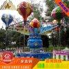 河北大型游乐设备桑巴气球多少钱一台 新型游乐设备