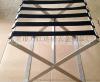 酒店金屬行李架 不鏽鋼精拉絲置物架 可折疊 意大利設計 可定制