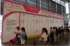 2018第26屆北京建築裝飾材料展覽會