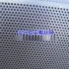 网孔精密度高 均匀 无连孔 安平冲孔网厂家,圆孔网片,筛孔网板