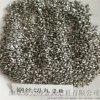 钢条线钢丝切丸2.0硬度高使用寿命长