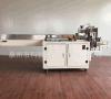 科锐机械 KR-FK120-推包封口机 全自动热熔胶封口机 河北封盒机 泉州封盒机