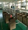 专用臭氧消毒机价格,汽车臭氧消毒机,全智能调控汽车消毒机,广州市艾利普臭氧生产厂家